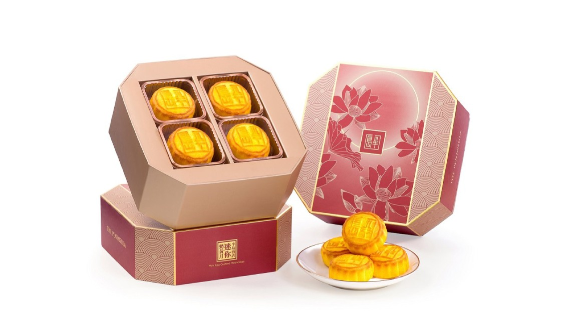 peninsula boutique mooncakes