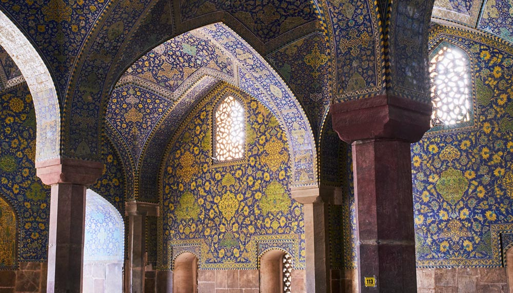 Visiting Iran? Here's everything you need to know