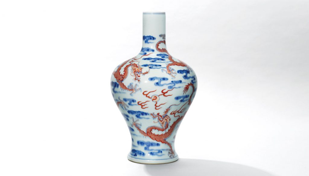 a201658c85 Top Five Lots from Christie's upcoming sale of Chinese ceramics and ...