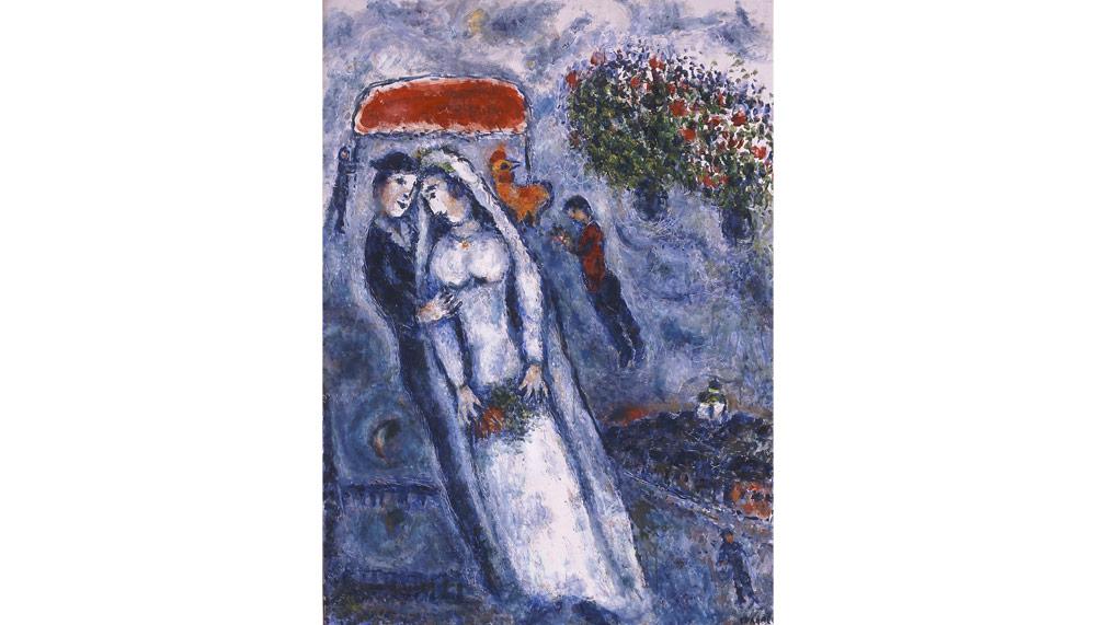 Les Maries Sur Fond Bleu by Marc Chagall