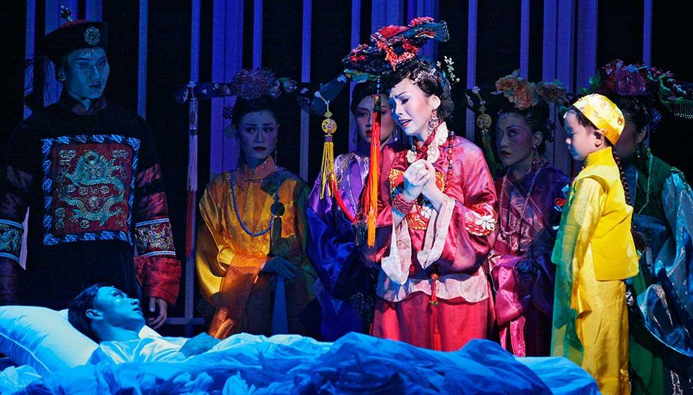 Forbidden City: Portrait of an Empress