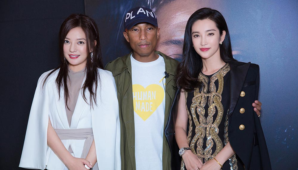 Zhao Wei, Pharrell Williams, Li Bing Bing