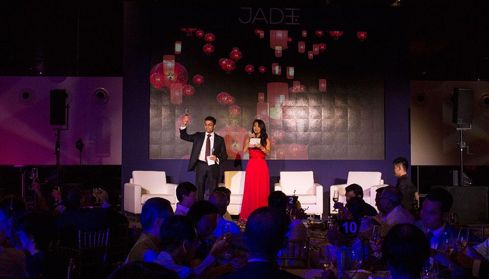 HSBC Jade,