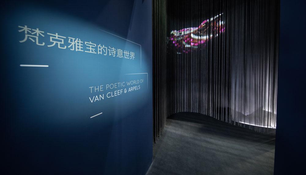 Van Cleef & Arpels jewellery exhibition, China