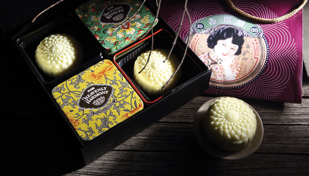 Old Seng Choong mooncakes
