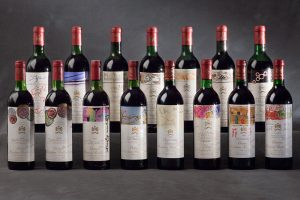 Chateau Mouton Rothschild Vertical Collection