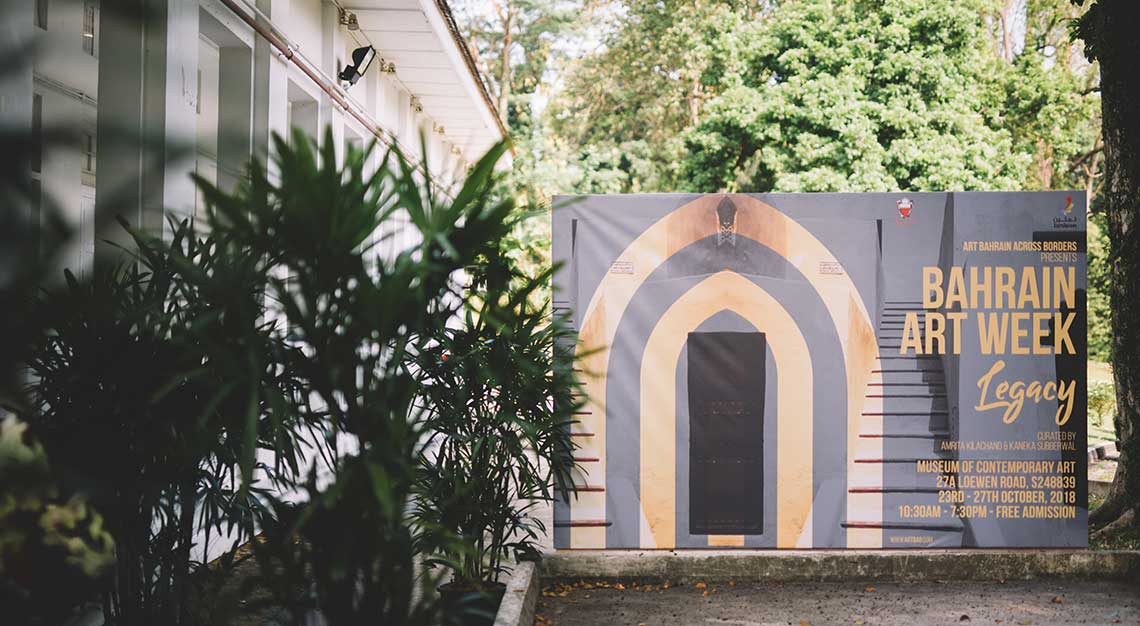 Bahrain Art Week Singapore