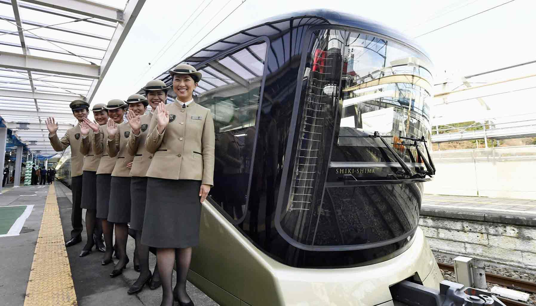 Shinki-Shima Train