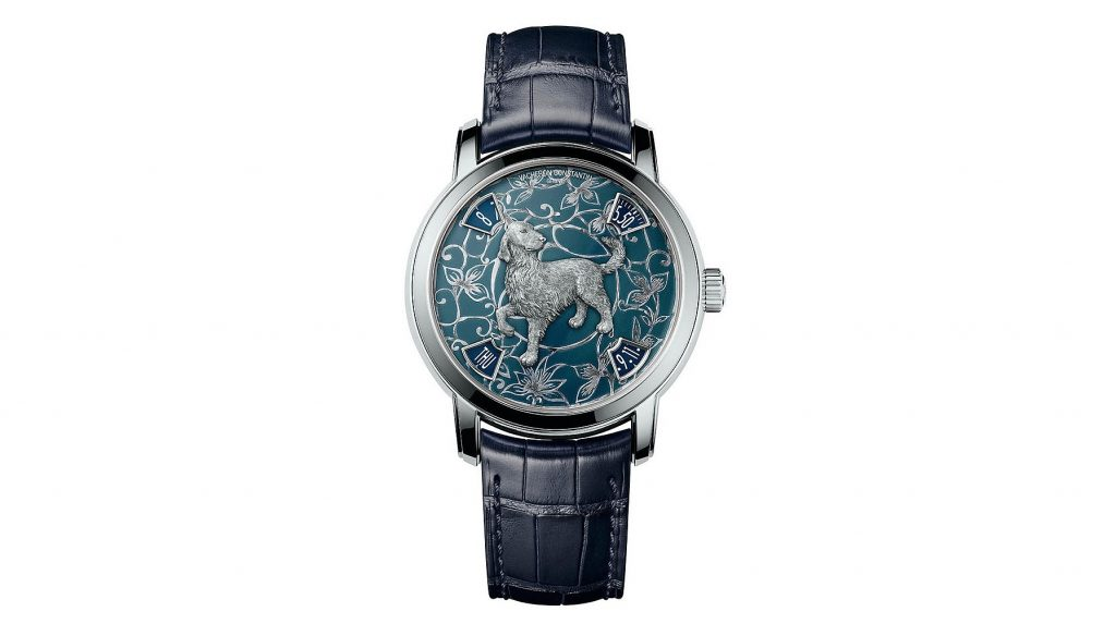 Vacheron Constantin, Metiers d'Art Year of the Dog