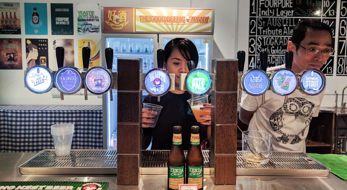 Good Beer Company