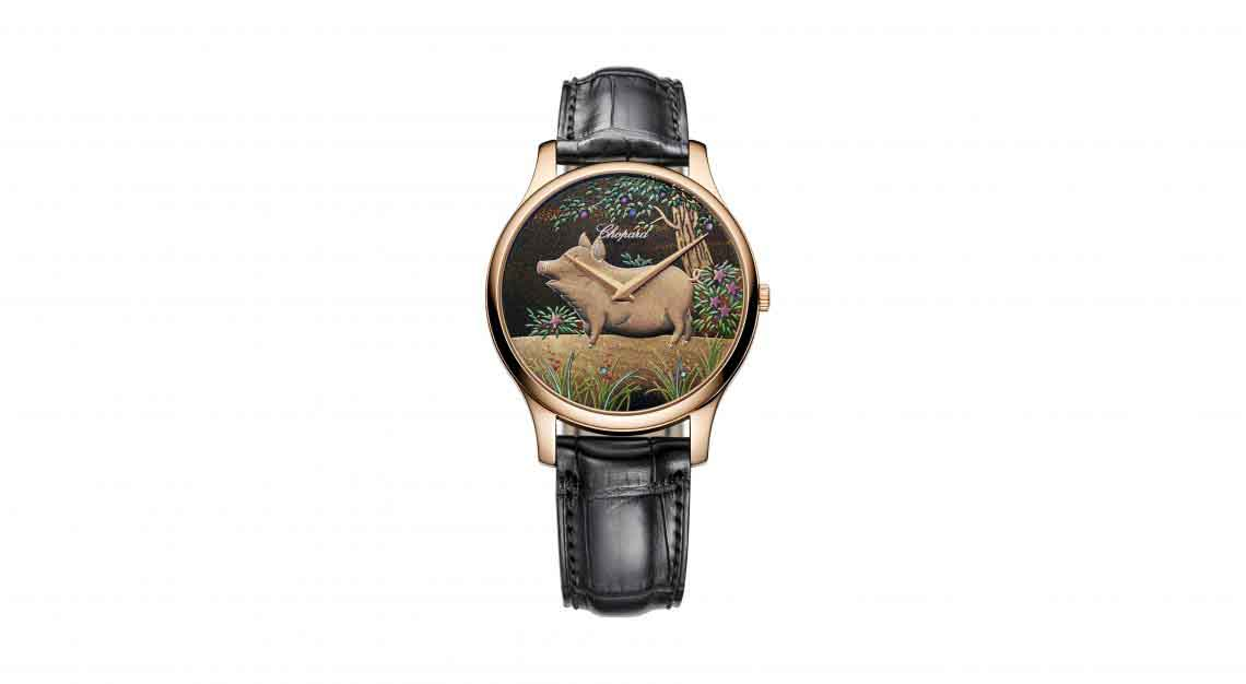 Chopard Chinese Zodiac Watches