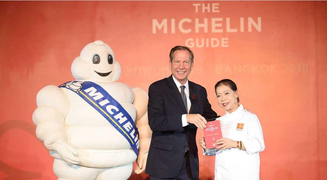 Jay Fai, Bangkok Michelin star awardee