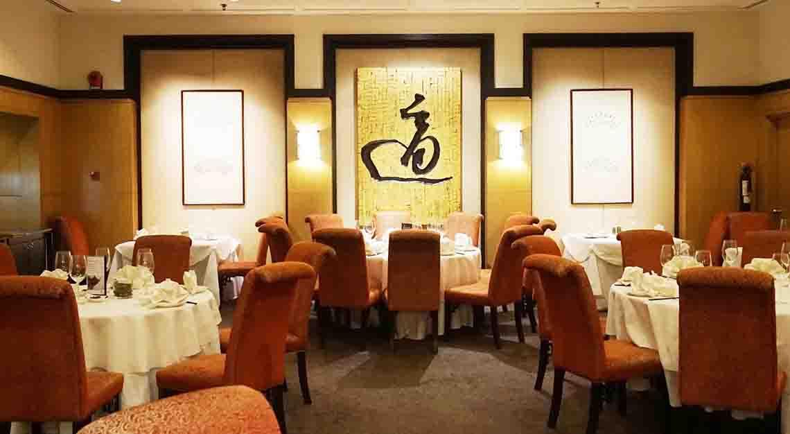 Wan Hao, Singapore Marriott Tang Plaza Hotel
