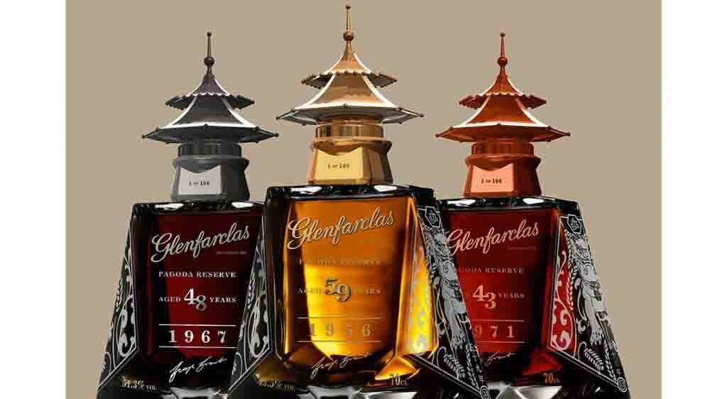 Glefarclas Pagoda Reserve
