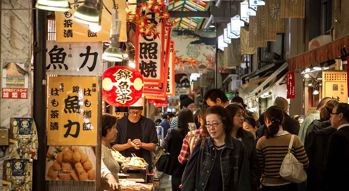 Best food markets around the world - Nishiki Market - Japan