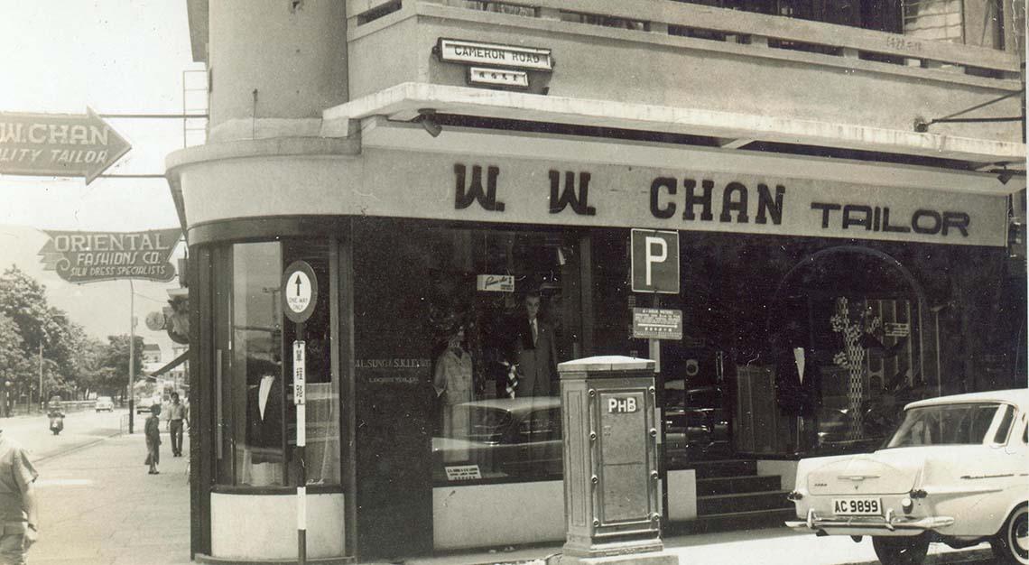 Bespoke menswear - WW Chan and Sons