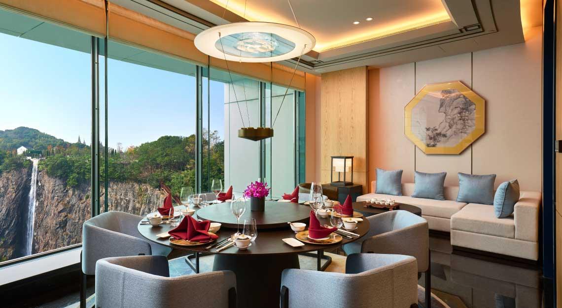 InterContinental Shanghai Wonderland Cai Feng Lou