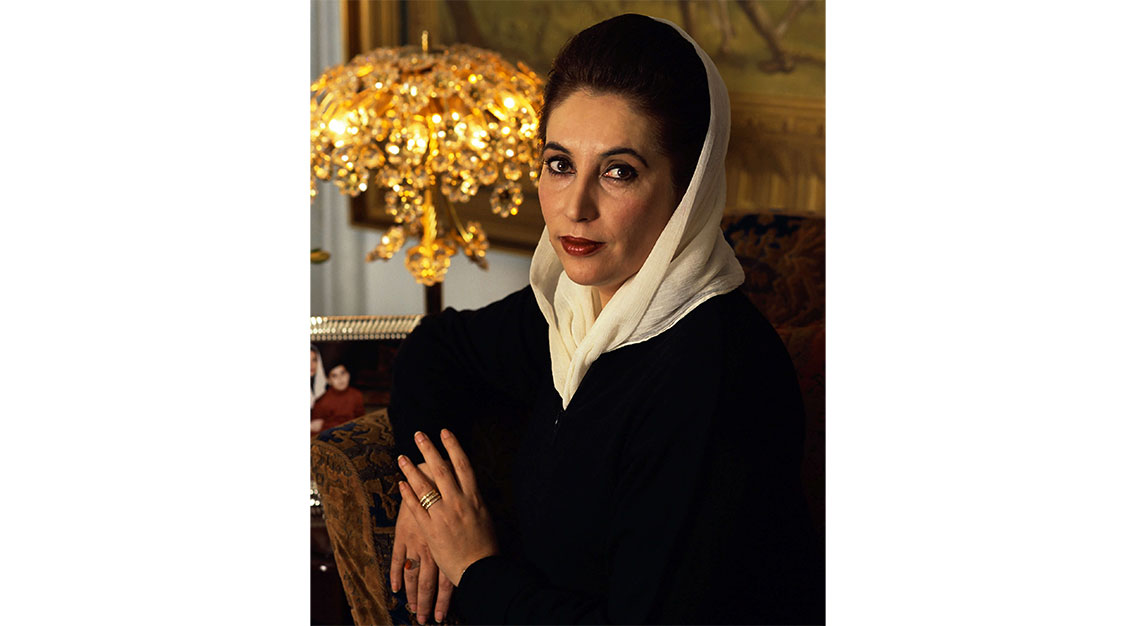 Female style icons - Benazir Bhutto