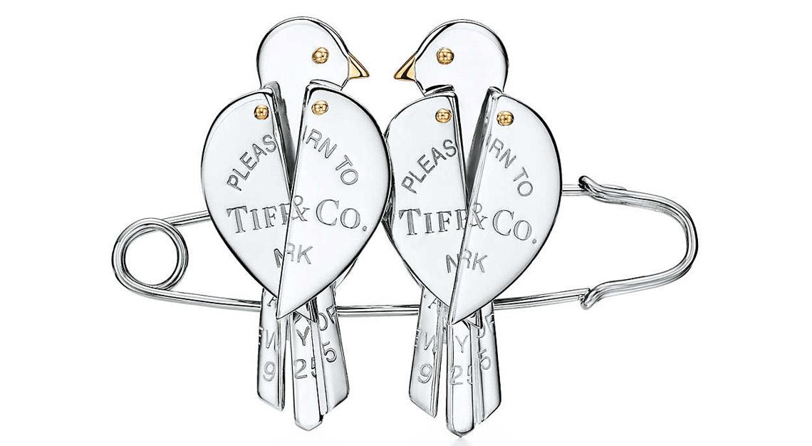 Tiffany & Co. Advent Calendar