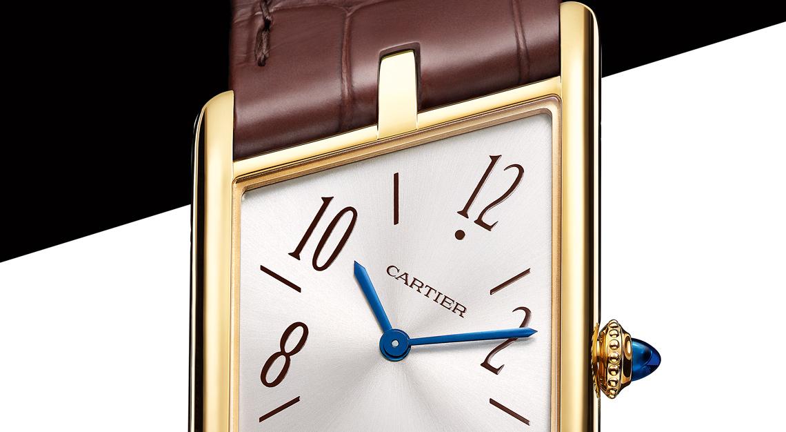 Cartier Tank Asymétrique