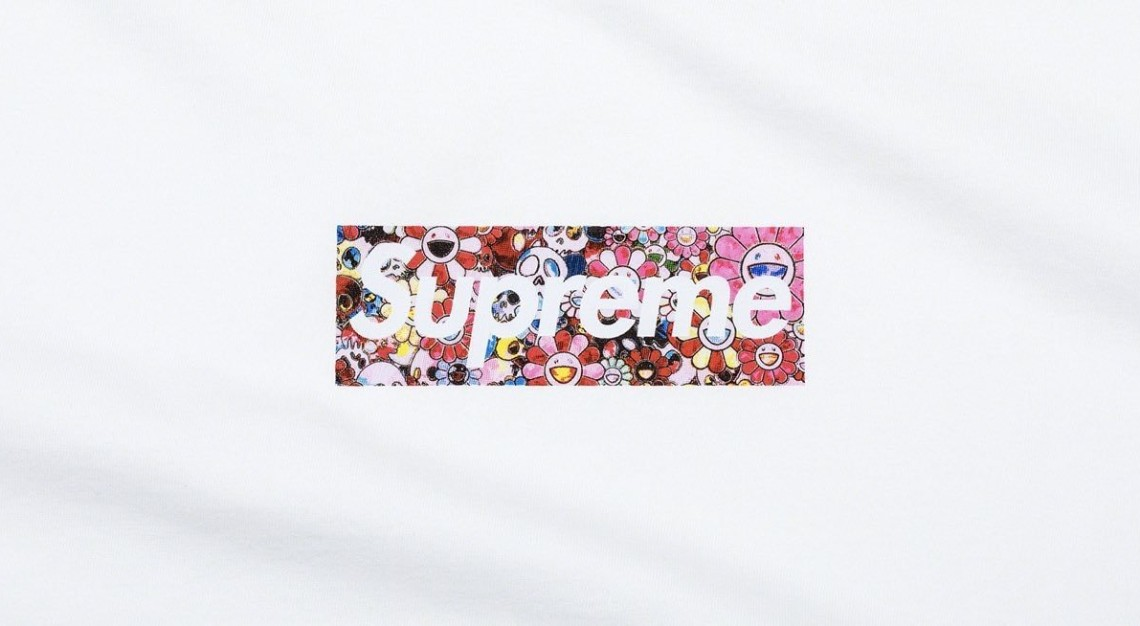 supreme murakami