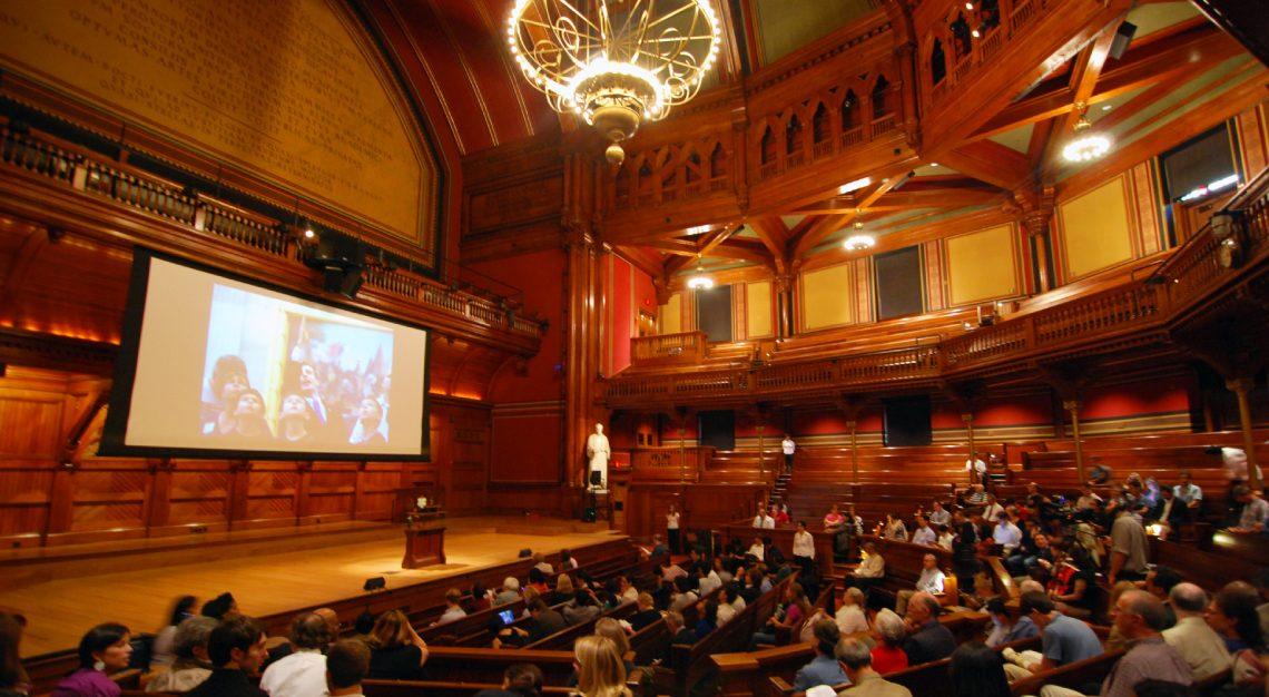 Harvard Sanders Hall