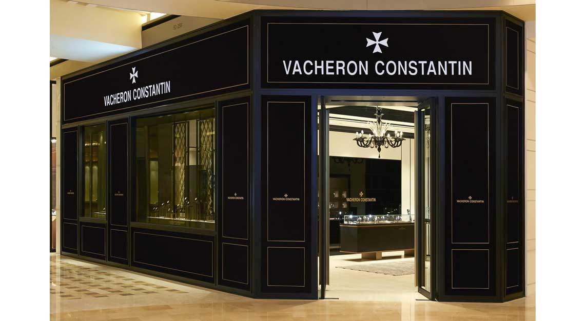 Vacheron Constantin Overseas exhibition