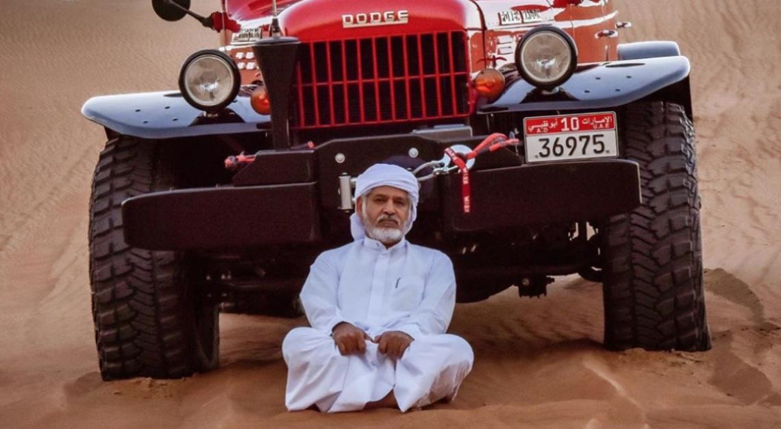 Hamad bin Hamdan Al Nahyan