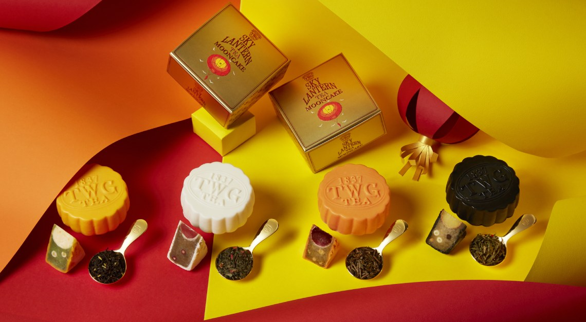 twg Sky Lantern Tea Mooncake Collection