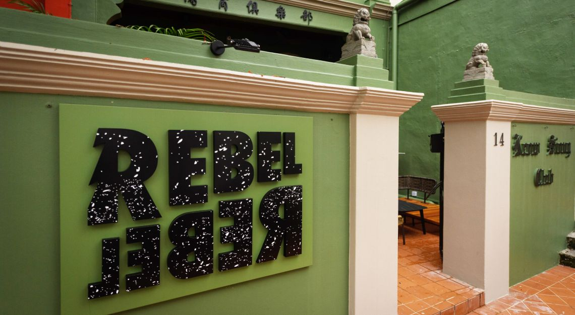 rebel rebel wine bar