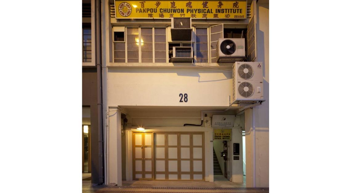 28 hong kong street