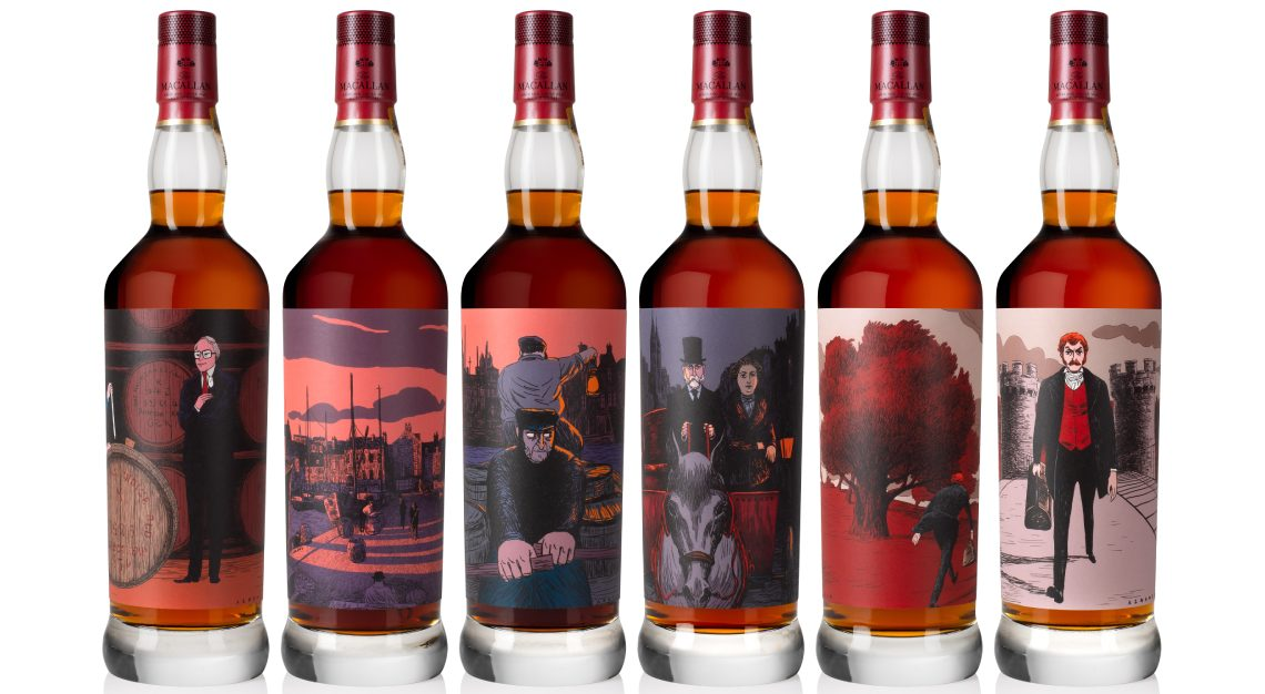 the red collection sotheby's macallan