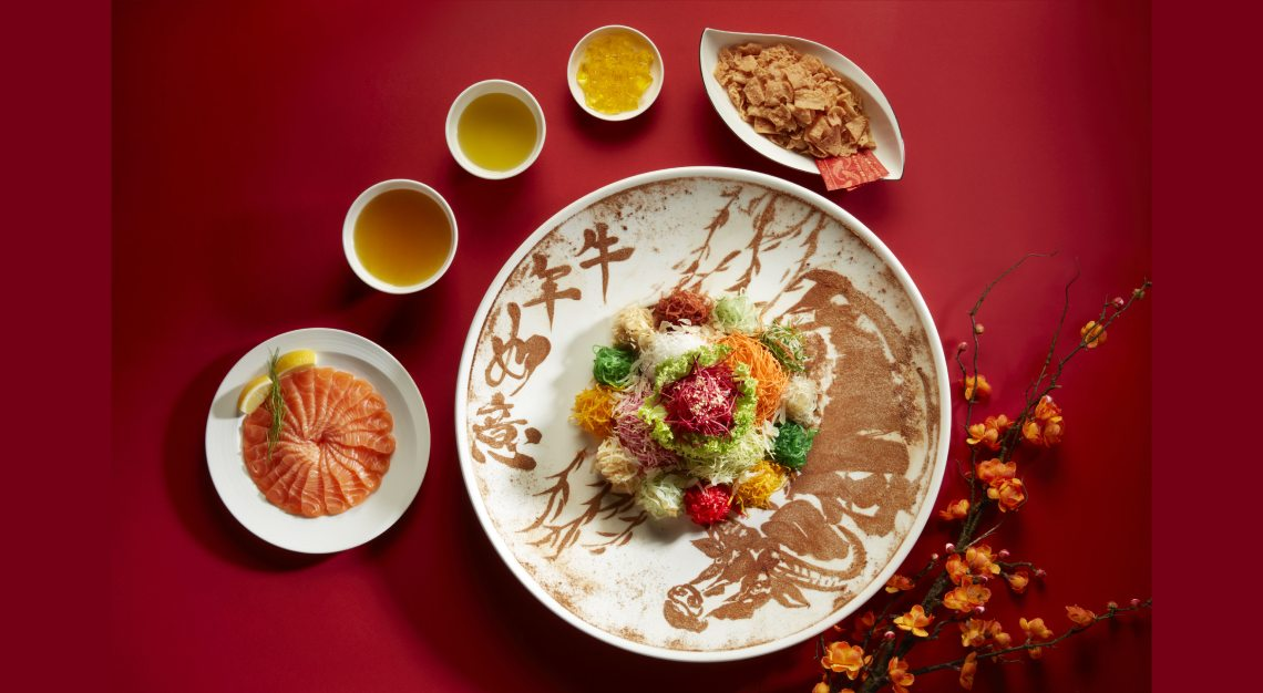 ade's Yu Sheng Dine In
