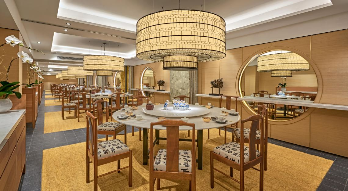 Min Jiang at Goodwood Park Hotel - Private Dining Rooms