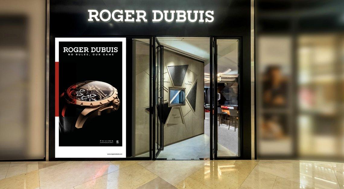 Roger Dubuis Virtual Boutique