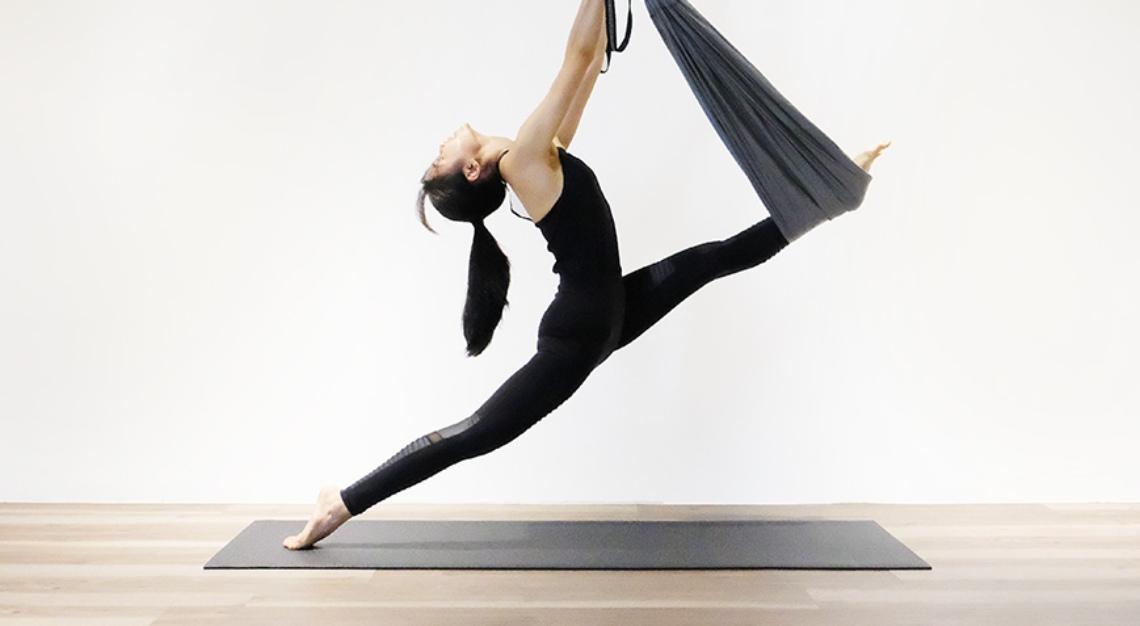 Hale Yoga Aerial Stretch