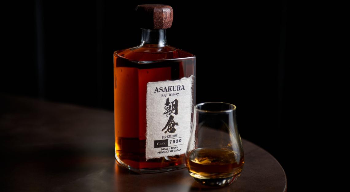 asakura premium whisky