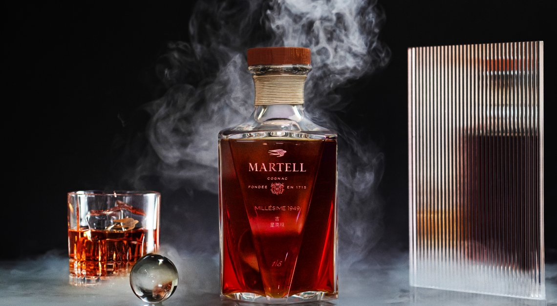 Martell Vintage Collection