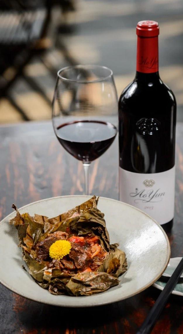 Ao Yun wine