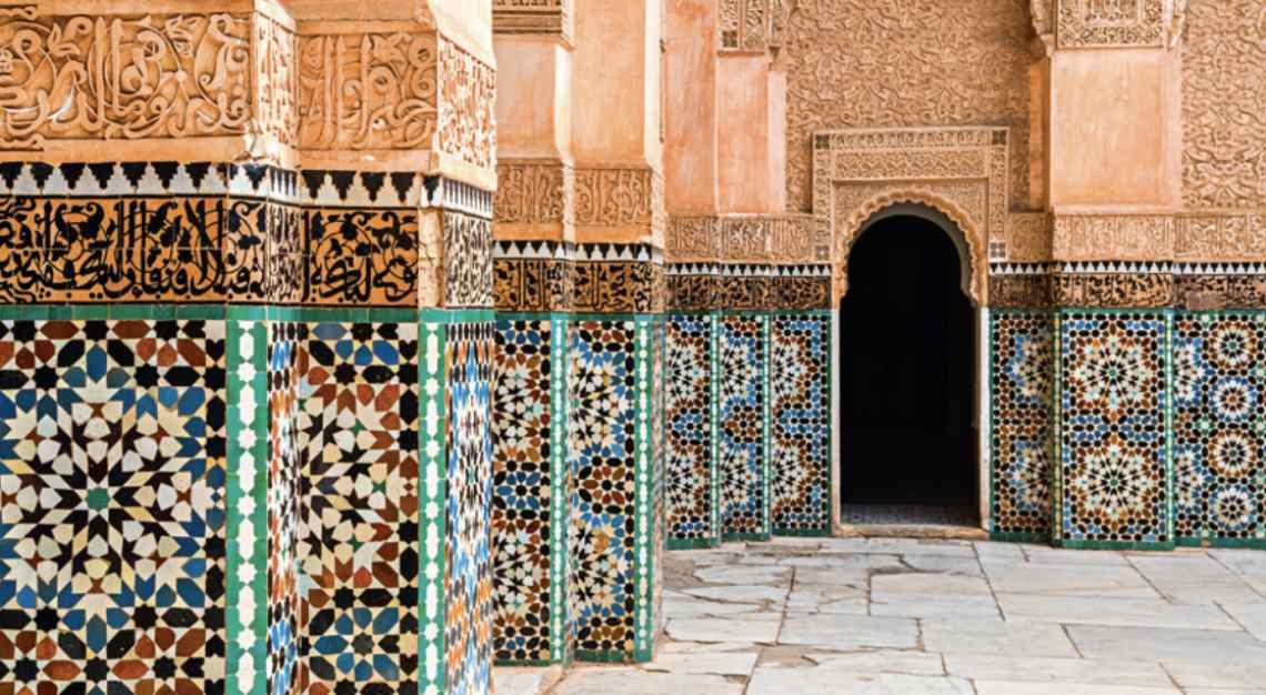 Nobu Hotel Marrakech