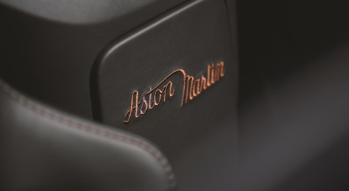 Aston Martin retro script